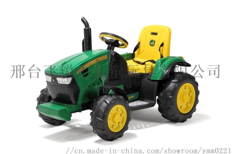 儿童拖拉机电动四轮汽车玩具