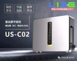 LIZE淨食機US-C02活氧羥基食材淨化機