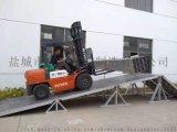 批发价移动式登车桥,流动装卸平台,升降式卸货平台