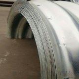 鋼波紋管涵製作標準 品牌波紋鋼管 涵洞鋼波紋管