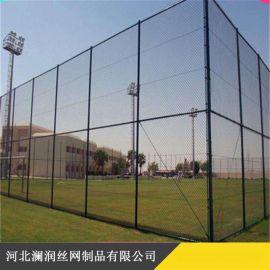 现货供应绿色围栏网 河南菱形编织网球场勾花网定制