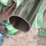 201材質不鏽鋼管 圓管非標管 29*0.6製品管