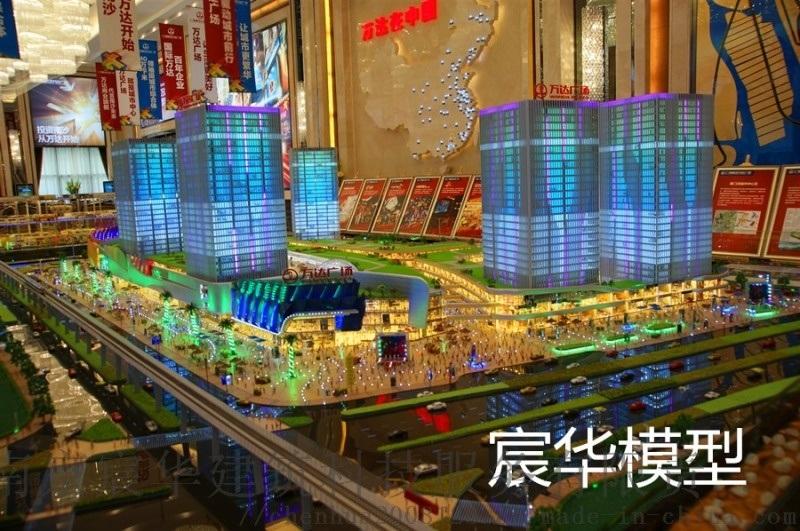 科技美学南京模型公司-高端典范南京沙盘公司