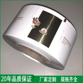 酵素粉固体饮料铝箔包装膜食品彩印包装膜厂家定制