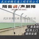 高速公路声屏障 工厂隔音板 机器设备隔音墙
