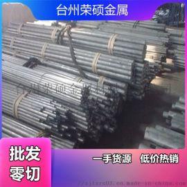 浙江轴承钢 GCr18Mo圆钢性能如何
