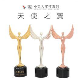 模范岗位奖牌广州水晶奖牌定制 合金水晶奖杯