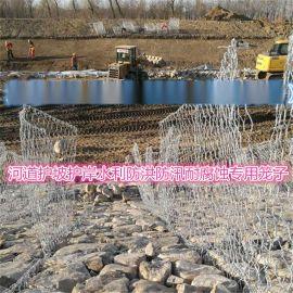 水利防洪护坡铅丝石笼网箱,护岸护脚抗冲刷雷诺护垫