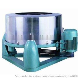 工业用的脱水机及离心甩干机50公斤、25公斤