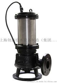 上海创新泵业 WQP型不锈钢排污泵 潜水排污泵