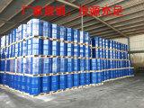 萃取稀釋劑260#溶劑油-磺化煤油-選礦油