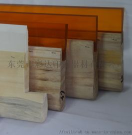 丝印油墨油性木柄刮刀胶刮板耐磨刮刀 油性刮板