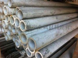 304不锈钢管材 SUS304无缝钢管 无磁性钢管