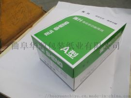 厂家直销a3a4打印纸70g80g办公白纸