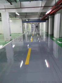 潍坊青岛周边做环氧地坪漆自流平地坪固化地坪优质厂家
