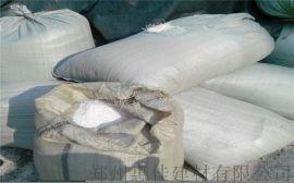 郏县玻化微珠_玻化微珠保温砂浆厂
