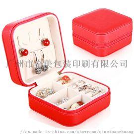 广州包装印刷工厂专业生产制造各类精品首饰盒