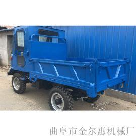 农用四驱爬山王工地工程车 多缸柴油四驱四不像运输车