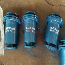 波纹阻火器 DN50-800阻火器