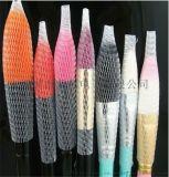 化妆刷包装网套,化妆笔保护网套