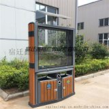 供应鑫翔Xx-0132太阳能广告垃圾箱灯箱