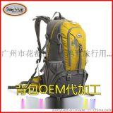 雙肩揹包品牌,登山揹包供應,攝影揹包廠家,一機三鏡 攝影包