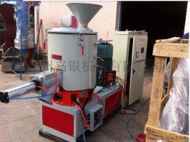 SHR-100KG高速混合高速混料机
