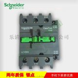 LC1E6511M5N交流接觸器65A銀點