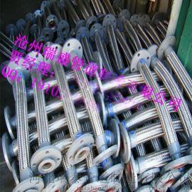 供应304不锈钢编织金属软管,L=300法兰式金属软管价格