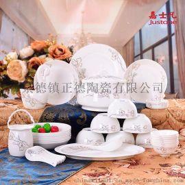 春節禮品陶瓷食具 員工福利禮品陶瓷食具