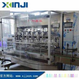 鑫基XJG型自动定量液体灌装机