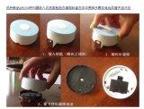 济南无线呼叫器、银行专用无线呼叫器