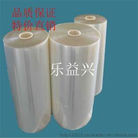 佛山保护膜厂家销售各种PE保护膜,PE缠绕保护膜 可定制各种规格