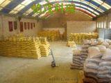 混凝土膨脹劑生產廠家
