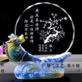 南宁水晶礼品,退休纪念奖牌定做,教师退休留念纪念品,陶瓷水晶奖牌制作
