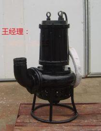 云南耐磨砂石泵、矿沙泵、沙浆泵