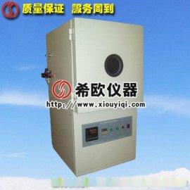 郑州希欧XU8434精密型真空烤箱