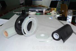 SK硅胶带,黑色韩国硅胶带