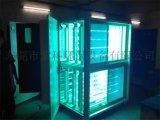 紫科牌UV光解噴漆廢氣治理設備