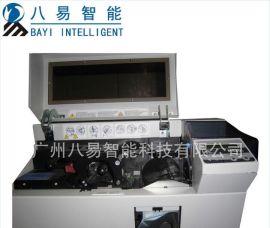 专业供应 高品质P420I高速双面证卡打印机