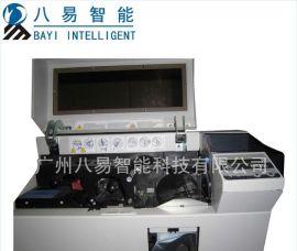 專業供應 高品質P420I高速雙面證卡打印機
