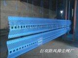防风网的最大规格多大 专业防风抑尘网生产厂家