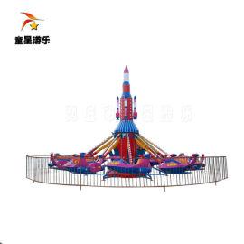 童星游乐生产厂家 定制游乐园新型游乐设备自控飞机