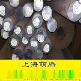 12CrNi3合金结构钢