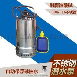 超前不锈钢潜水泵QDN1.5-30-0.55KW