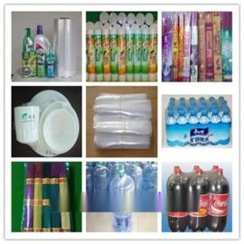 PVC收缩袋生产厂家