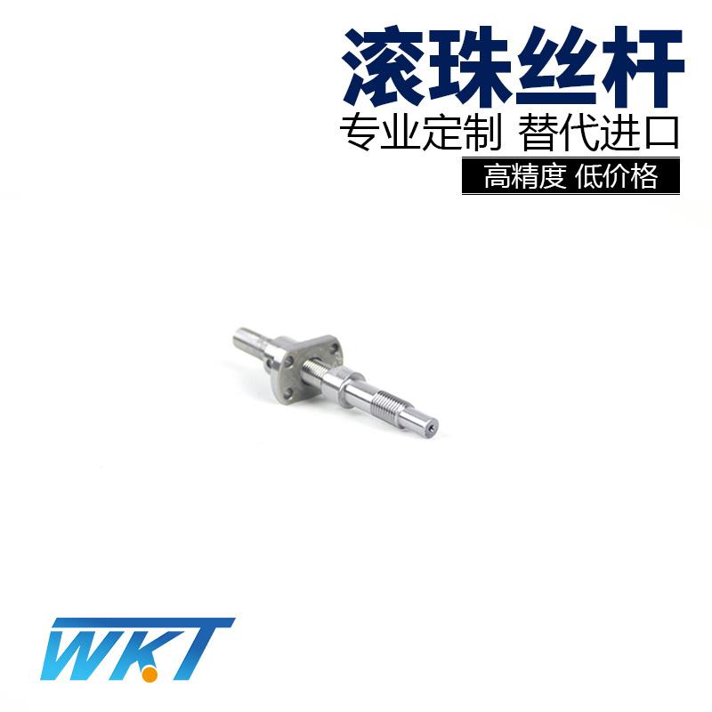 定制微型滚珠丝杠丝杆MIF0801品牌WKT
