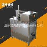 源拓机械商用大型TBS300 蔬菜切丝机