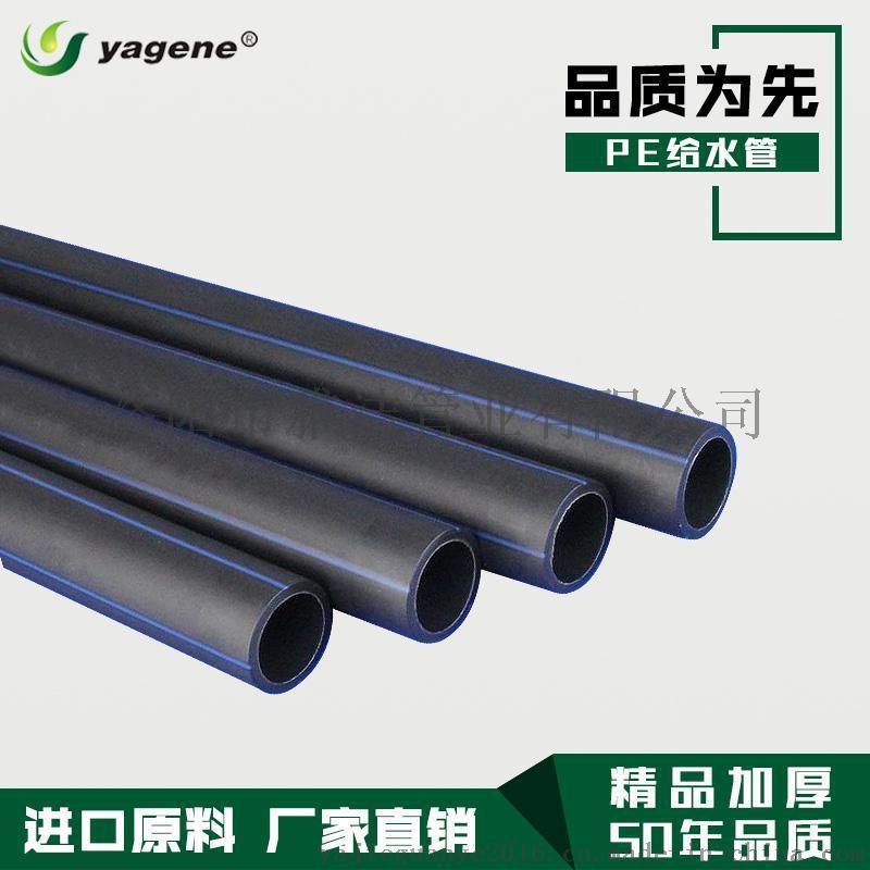 洛阳PE给水管,PE管生产厂家,pe管道,雅洁管业