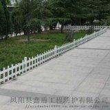 江苏扬州pvc塑钢护栏厂 在哪里
